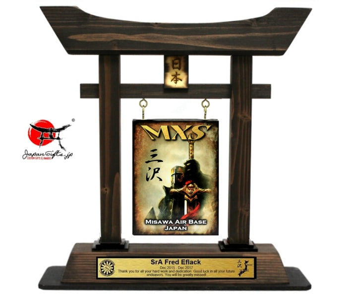"(LARGE) 14"" Tall Torii Gate ""CUSTOMIZED"" 35th MXS Annual Awards"