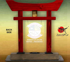 "(LARGE) 14"" Torii w/Acrylic/Coin Holder #T-L004-AC"