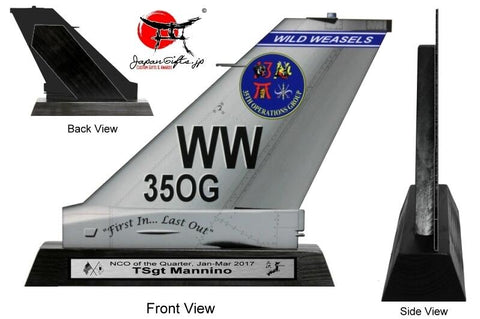 "11"" Large (Thin 2mm, Acrylic) F-16 Tail ""35th OG"""