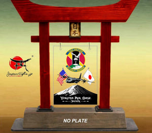 "(LARGE) 14"" Tall Torii Gate ""36th Airlift Sq - Yokota"" - NO PLATE"