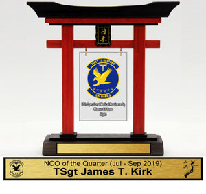 "(Mini) 9"" Tall Torii Gate ""35th OMRS Awards"" Quarterly"