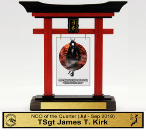 "(Mini) 9"" Tall Torii Gate ""35th SGC Awards"" Quarterly"