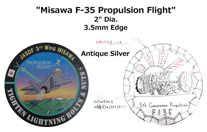 """CUSTOMIZED"" Coin F-35 Propulsion Flight - 400qty 2""Dia. Antique"