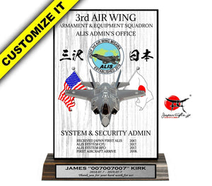 "5""W X 8""H Wood Desk Plaque ""F-35 / JASDF"" #W-D58-01"