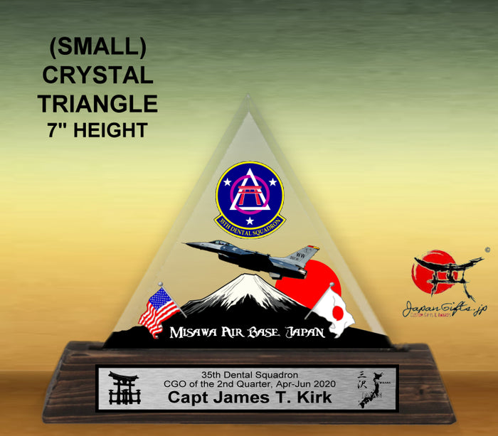"(SMALL) 6"" Tall Triangle Crystal ""CUSTOMIZED"" 35th Dental - Quarterly Awards -"