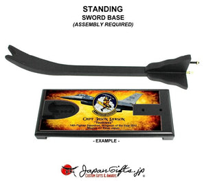 "(SMALL) 23"" Standing Desk Sword Full Color Base DS-S034-STA"