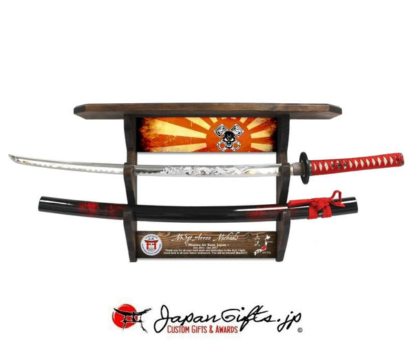 "(LARGE) Red Sword & Wall Mantel 25""W x 15""H ""AGE Flight - Rising Sun"" #5929"