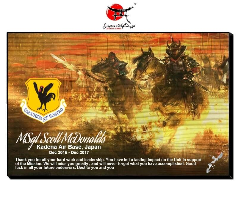 "Horizontal 11"" x 17"" Wood Wall Plaque ""Samurai Charge"" #88"