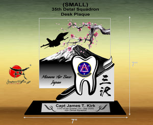 "(Small) 7"" Tall Desk Award ""374th Dental Sq"" Quarterly - Acrylic & Wood"