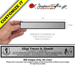 "(THIN) 1.25"" x 8"" Engraved Plate #EP-TH18-01"