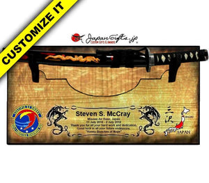 "Small Sword 23"" x 11"" Wall Plaque ""Removable Sword"" #SW-S023-R"
