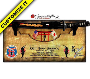 "Small Sword 23"" x 11"" Wall Plaque ""Removable Sword"" #SW-S025-R"