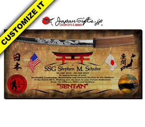 "Small Sword 23"" x 11"" Plaque - No Sheath - ""Mounted"" #SW-S017-M"