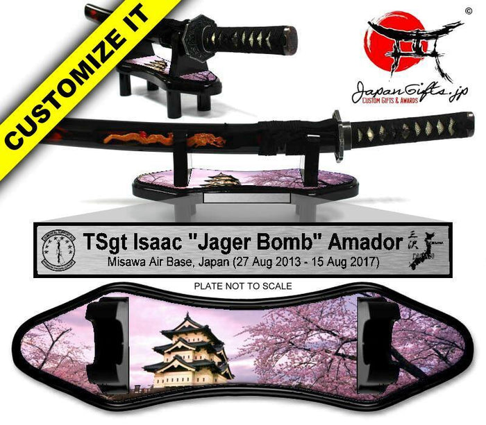 (SMALL) Desk Sword and Base w/Artwork & Plate #DS-SH105-AP