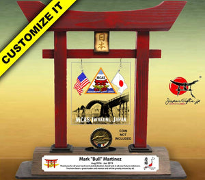 "(LARGE) 14"" Torii w/Acrylic Center/Coin Holder #T-L016-AC"
