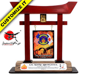 "(LARGE) 14"" Torii Gate w/Full Color Plate #T-L012-CP"