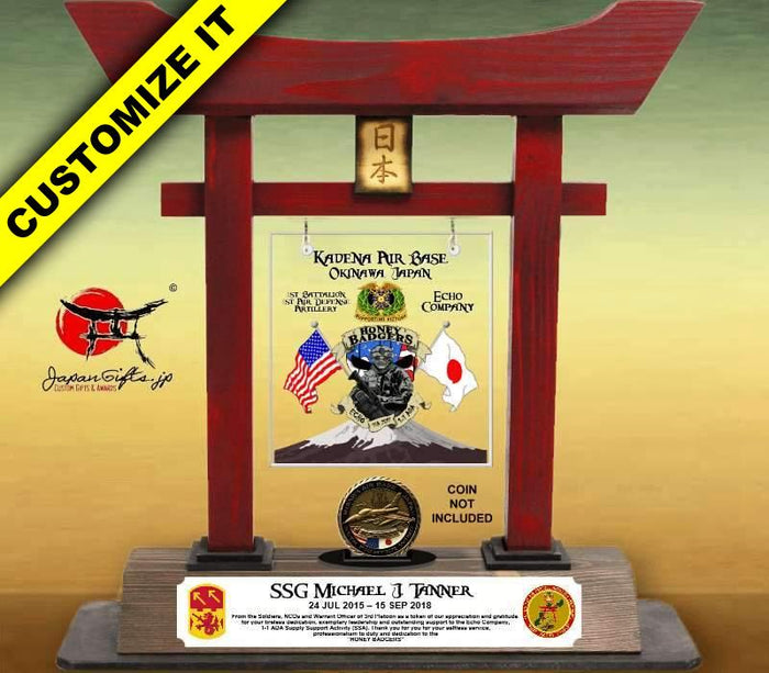"(LARGE) 14"" Torii Gate w/Acrylic Center w/Coin Holder #T-L003-AC"