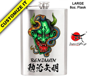 (LARGE) 8oz Metal Hip Flask (Optional Box) #HF-L003-OB