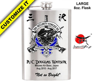 (LARGE) 8oz Metal Hip Flask (Optional Box) #HF-L004-OB