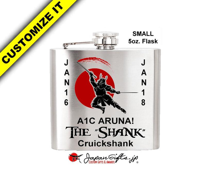 (SMALL) 5oz Metal Hip Flask (Optional Box) #HF-S001-OB