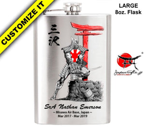 (LARGE) 8oz Metal Hip Flask (Optional Box) #HF-L005-OB