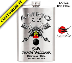 (LARGE) 8oz Metal Hip Flask (Optional Box) #HF-L006-OB