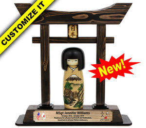 "(LARGE) 14"" Torii Gate & Kokeshi Doll w/Color Plate #LG-KD01-CP"
