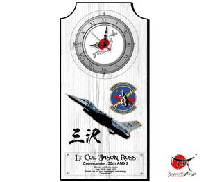 "Vertical 23"" x 11"" Clock ""F-16"" #11"