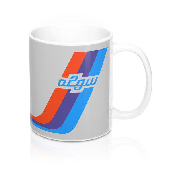 2002GW Turbo Stripe Mug - Grey