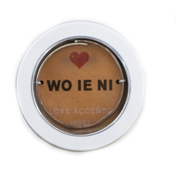 Wo Ie Ni - Chinese Love Accents Bangle