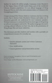 Hippocrene Practical Cantonese-English & English-Cantonese Dictionary 9780781813129 - back cover