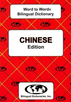 Exam Suitable : English-Chinese & Pinyin-Chinese-English Word-to-Word Dictionary - Simplified Mandarin