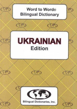 Exam Suitable : English-Ukrainian & Ukrainian-English Word-to-Word Dictionary