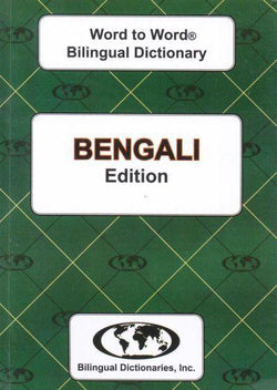 Exam Suitable : English-Bengali & Bengali-English Word-to-Word Dictionary
