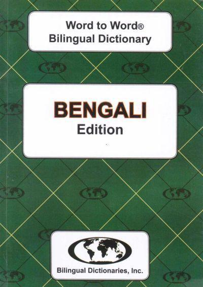 Buy in bengali and  Shop every store on the internet via