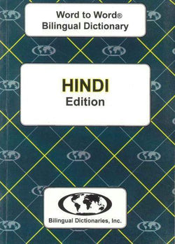 Exam Suitable : English-Hindi & Hindi-English Word-to-Word Dictionary