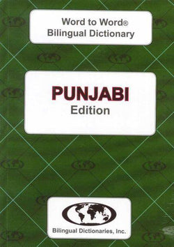 Exam Suitable : English-Punjabi & Punjabi-English Word-to-Word Dictionary 9780933146327