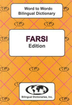 Exam Suitable : English-Farsi & Farsi-English Word-to-Word Dictionary