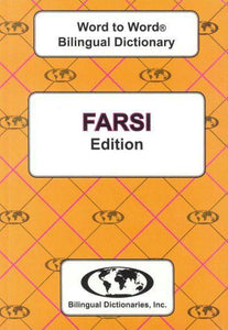 Exam Suitable : English-Farsi & Farsi-English Word-to-Word Dictionary 9780933146334