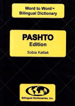 Exam Suitable : English-Pashto & Pashto-English Word-to-Word Dictionary 9780933146341