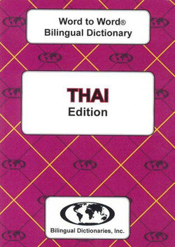 Exam Suitable : English-Thai & Thai-English Word-to-Word Dictionary 9780933146358