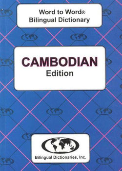Exam Suitable : English-Cambodian & Cambodian-English Word-to-Word Dictionary 9780933146402