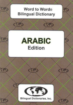 Exam Suitable : English-Arabic & Arabic-English Word-to-Word Dictionary 9780933146419