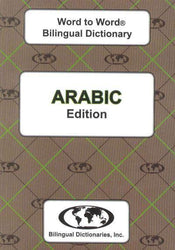 Exam Suitable : English-Arabic & Arabic-English Word-to-Word Dictionary