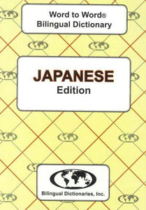 Exam Suitable : English-Japanese & Japanese-English Word-to-Word Dictionary 9780933146426