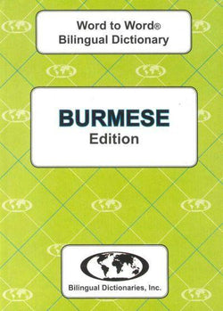 Exam Suitable : English-Burmese & Burmese-English Word-to-Word Dictionary