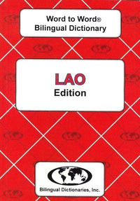 Exam Suitable : English-Lao & Lao-English Word-to-Word Dictionary 9780933146549