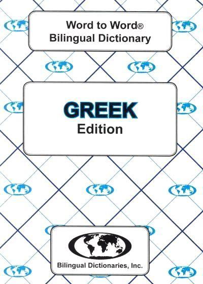 Exam Suitable : English-Greek & Greek-English Word-to-Word Dictionary 9780933146600