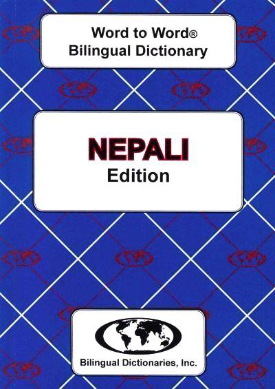 Exam Suitable : English-Nepali & Nepali-English Word-to-Word Dictionary
