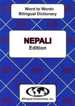 Exam Suitable : English-Nepali & Nepali-English Word-to-Word Dictionary 9780933146617